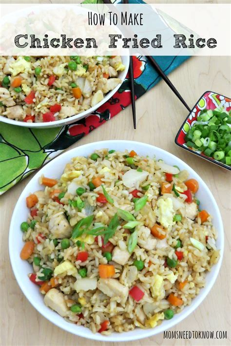 Easy Fried Rice Recipe | Chicken Fried Rice | Moms Need To