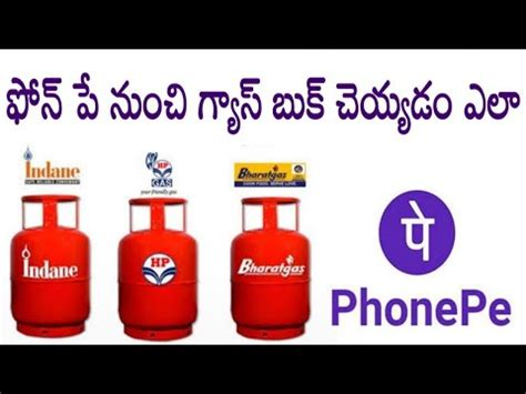 How To Book The Indane Gas Cylinder By Online Booking In