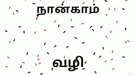 tamil christian message 4  jesus message tamil / whats