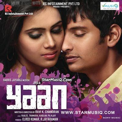 Yaan (2014) Tamil Movie mp3 Songs Download - Music By
