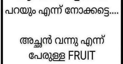WhatsApp Malayalam Puzzle | with Answer - Forward Junction