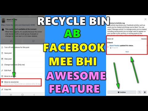How to – Delete Recycle Bin From Your Desktop – MCCshreyas